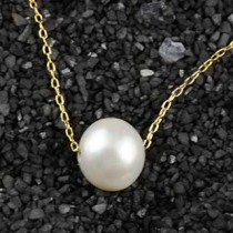 Threaded Pearl Necklace: Large