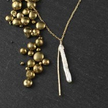 Biwa Pearl and Hammered Wire Necklace
